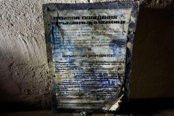 Slėptuvė Dzūkų gatvėje - elgesio slėptuvėje taisyklės