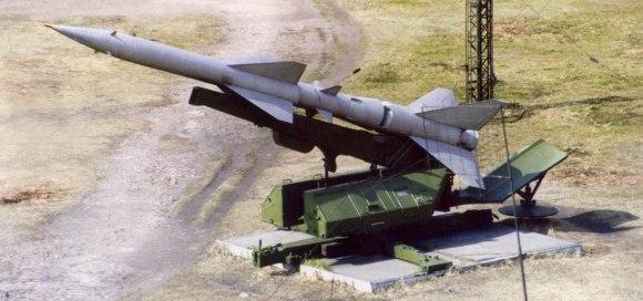 Raketa S-75