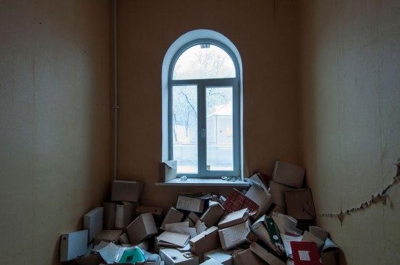 Bylų kambarys