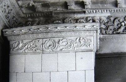 Šokių salės lubų dekoras, krosnies fragmentas, 1995 m.