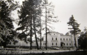 Rūmai 1936