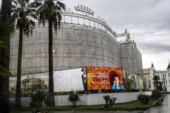 Viešbutis Abchazija