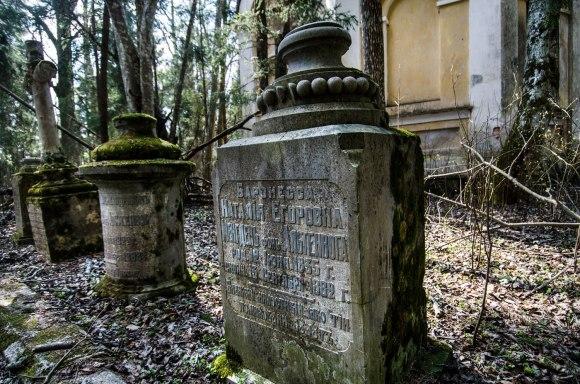 Baronų kapai