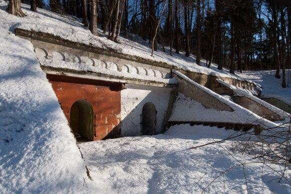 Bunkeris Rasose