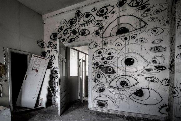 Akių kambarys