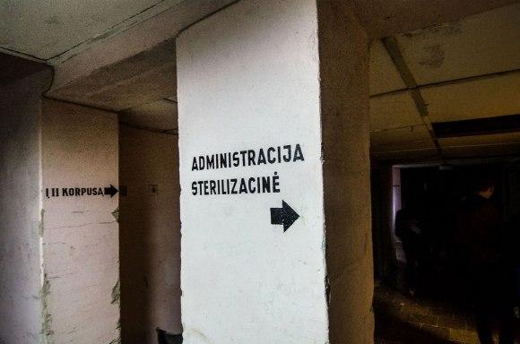 Administracija ir sterealizacija