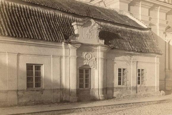 Misionierių vienuolyno oficina