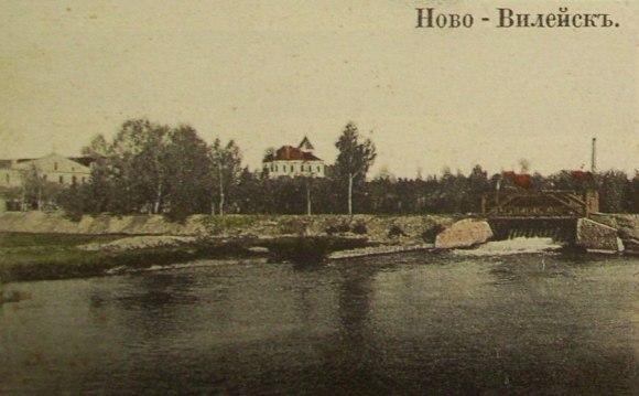 Fabrikas 1912 m.