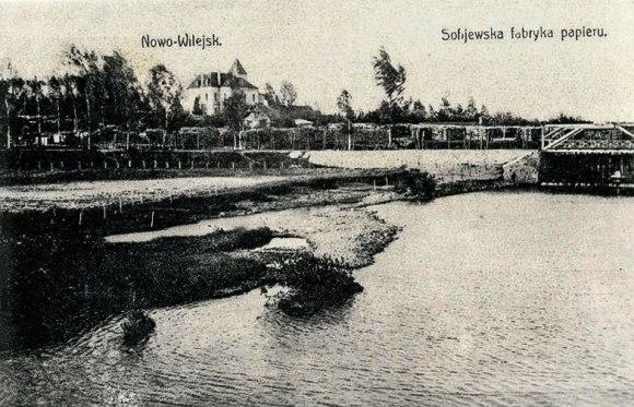 Fabrikas ir užtvarnka 1915 m.