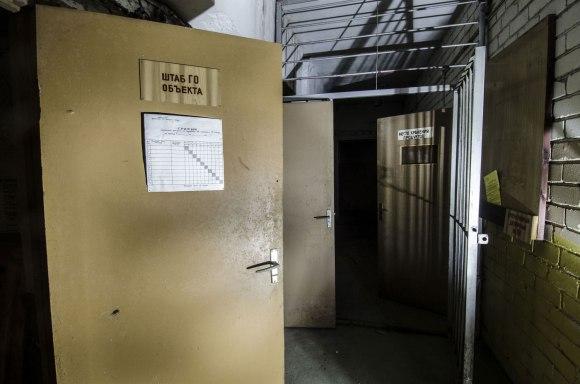 Štabo durys