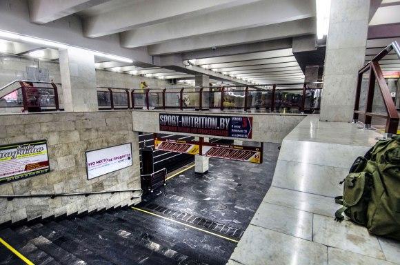Metro linija