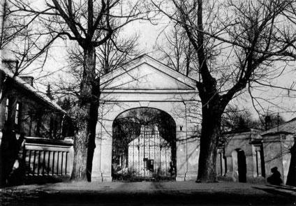 Įėjimo vartai