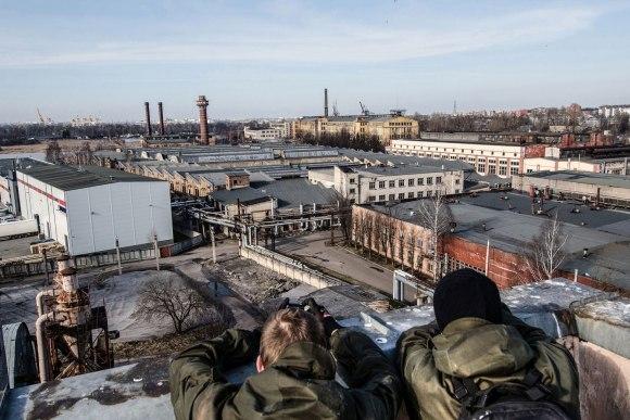 Gamykla nuo stogo