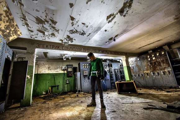 Techninė bunkerio sekcija