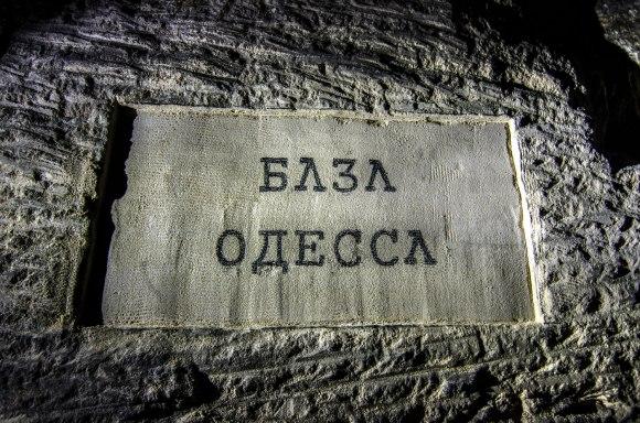 Skvotas Odesa
