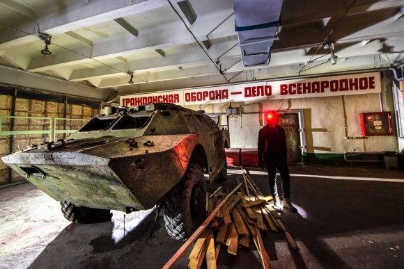 Bunkeris su technika - apleistas šarvuotis