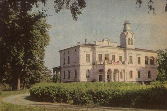 Pradinė mokykla 1972