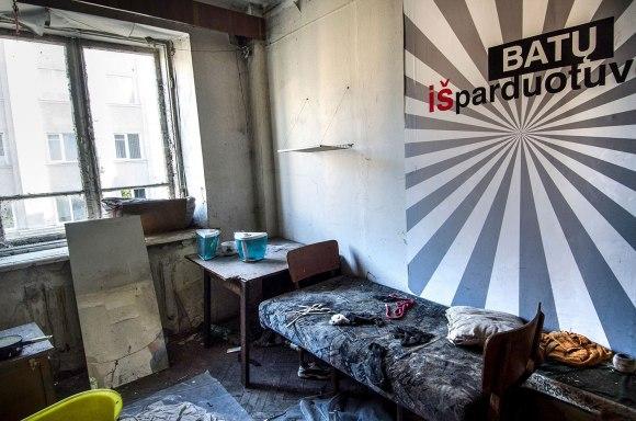 Benamių kambarys