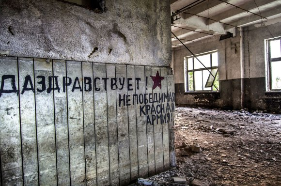 Raudonoji armija