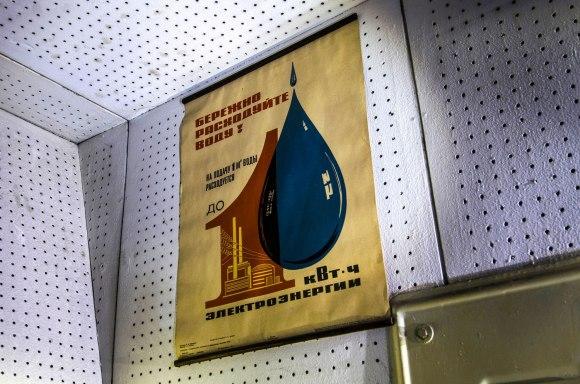Koncertų ir sporto rūmai - plakatai