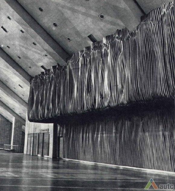 Sporto rūmų pagrindinė salė