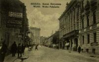 Grioviai didžiojoje Pohuliankoje - dabartinė Basanavičiaus gatvė