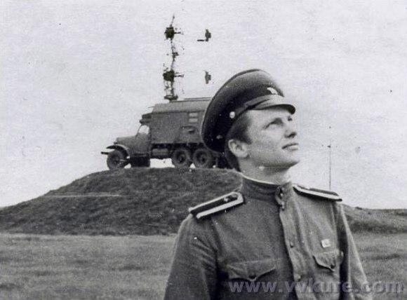 Radiolokatorius ant kalvos